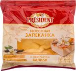 Запеканка President творожная с экстрактом ванили 5.5% 150г