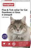 Ошейник для кошек Beaphar Flea&Tick collar for cat от блох и клещей 35см