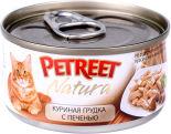 Корм для кошек Petreet Куриная грудка с печенью 70г