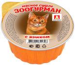 Корм для кошек Зоогурман Суфле с Языком 100г