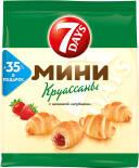Мини-круассаны 7 Days с начинкой Клубника 300г