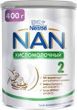 Смесь NAN 2 Кисломолочный 400г