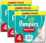 Трусики Pampers Pants 9-15кг Размер 4 52шт
