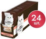 Корм для кошек Gourmet A la Carte С лососем а-ля Флорентин 85г