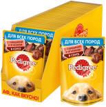 Корм для собак Pedigree с говядиной и ягненком в соусе 85г