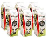 Молоко Углече Поле пастеризованное 3.5-5.2% 1л