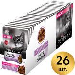 Влажный корм для кошек Pro Plan Nutri Savour Delicate для чувствительного пищеварения кусочки в соусе с индейкой 85г