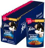 Корм для кошек Felix Двойная вкуснятина с говядиной и домашней птицей в желе 85г