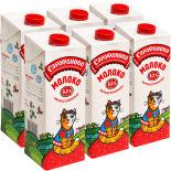 Молоко Сарафаново ультрапастеризованное 3.2% 970мл