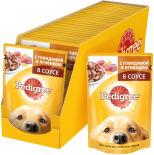 Корм для собак Pedigree с говядиной и ягненком 100г