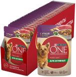 Корм для собак Purina One для активных собак с уткой пастой и зеленой фасолью в подливе 85г