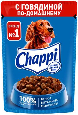 Корм для собак Chappi с говядиной по домашнему 85г