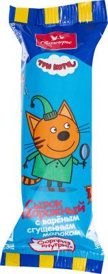 Сырок глазированный Свитлогорье Три кота с вареным сгущенным молоком 16% 40г