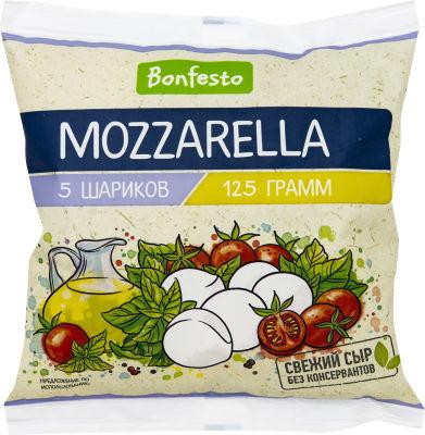 Сыр Bonfesto Mozzarella 45% 125г