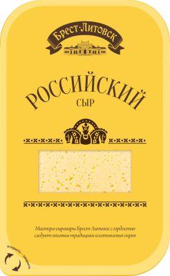 Сыр Брест-Литовск Российский 50% 150г