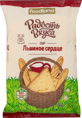Сыр Радость Вкуса Львиное Сердце 45% 200г