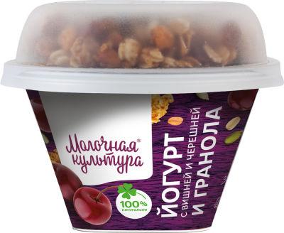 Йогурт Молочная культура с Вишней Черешней и Гранолой 3.5% 215г