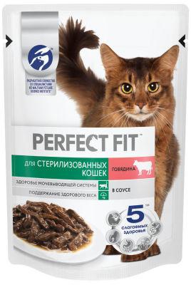Корм для кошек Perfect Fit Говядина в соусе 75г