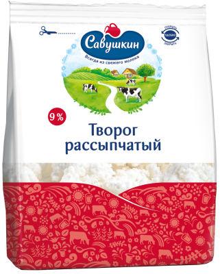 Творог Савушкин Рассыпчатый 9% 350г