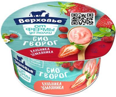 Биотворог Верховье Клубника-земляника 4.2% 140г