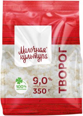 Творог Молочная культура 9% 350г