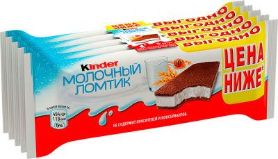 Пирожное Kinder Молочный ломтик 5шт*28г