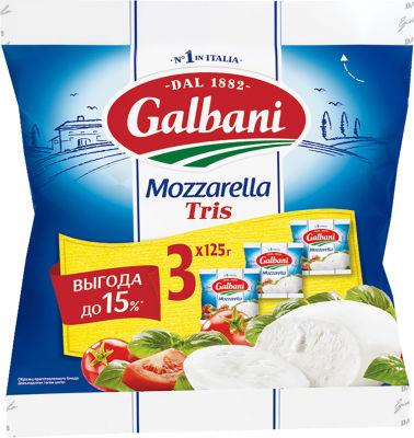 Сыр Galbani Моцарелла Трио 45% 3шт*125г