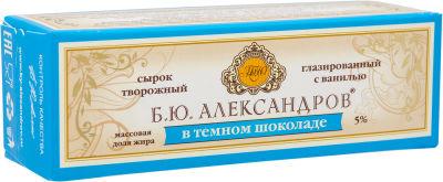 Сырок глазированный Б.Ю.Александров в темном шоколаде 5% 50г