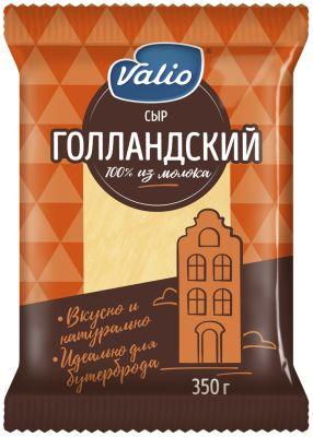 Сыр Valio Голландский 45% 350г