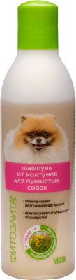 Шампунь для собак Veda Фитоэлита от колтунов 220мл