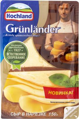 Сыр Hochland Грюнландер нарезка 50% 150г
