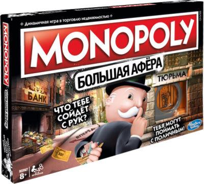 Настольная игра Monopoly Монополия Большая афера E1871