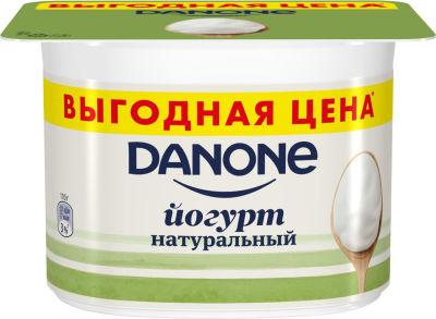 Йогурт Danone Натуральный 3.3% 110г
