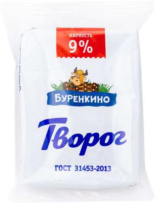 Творог Буренкино 9% 180г