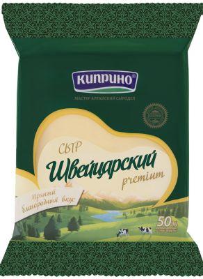 Сыр Киприно Швейцарский 50% 250г