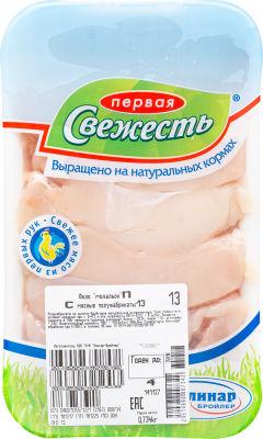 Филе медальон Первая свежесть куриное 0.4-0.9кг