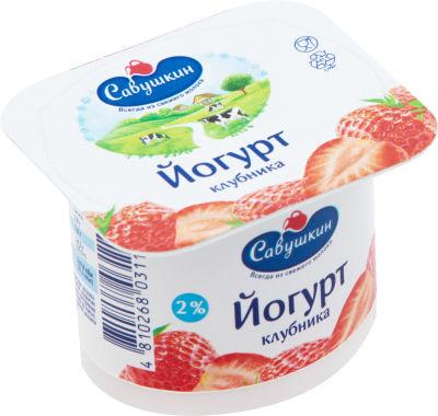 Йогурт Савушкин Клубника 2% 120г