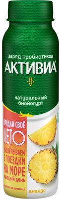 Био йогурт питьевой Активиа с ананасом 2% 260г