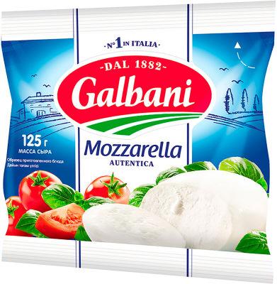 Сыр Galbani Моцарелла 45% 125г